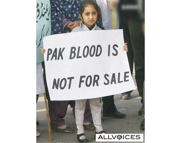72763339-pakistani-youth